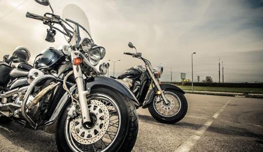 バイクを売りたい人にオススメの買取情報!売却のコツとアドバイス
