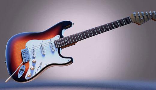 ギターを売りたい!おすすめの買取業者と売り方のアドバイス