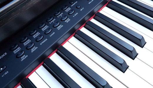 電子ピアノを売りたい!相場や買取業者で売る時の流れを教えます