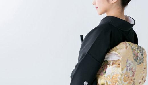 留袖(黒留袖・色留袖)の買取方法や相場まとめ。高価買取も実現可能!