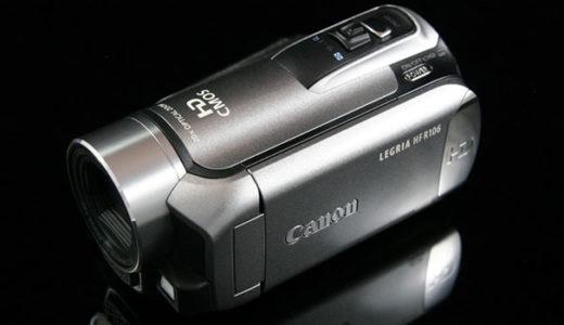 大切なビデオカメラを高値で売りたい!買取のポイントや相場まとめ
