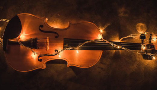 バイオリンを納得の価格で売りたい!厳選した買取業者と高価買取方法