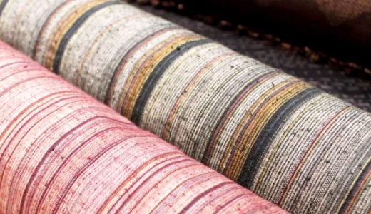 結城紬の買取に最適の業者をご紹介!高く賢く売る方法を教えます