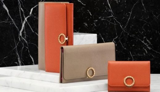 ブルガリの財布を相場以上で売りたい!高く売るコツや人気の買取業者情報