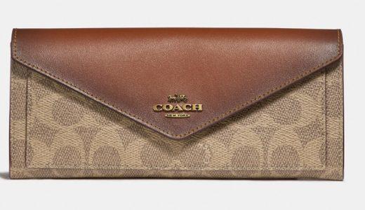 コーチ(COACH)の財布を売りたい!買取相場や高く売るコツを伝授します