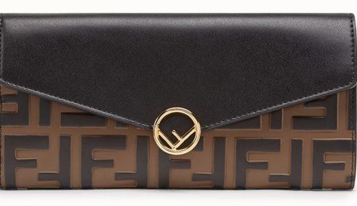 フェンディ(FENDI)の財布の買取相場や高く売る方法をご紹介!
