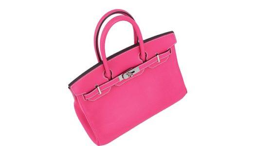 エルメスのバッグを高く売りたい!買取相場や高額査定のポイントまとめ