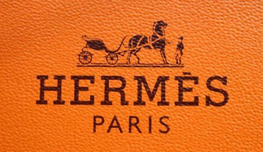 エルメスの財布を高く売りたい!買取相場やおすすめの買取業者情報