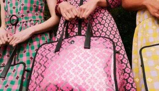 ケイトスペードのバッグを売りたい!買取相場や高く売る方法をご紹介