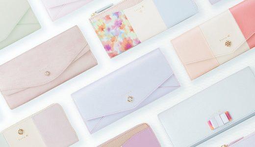 Luria4℃の財布を売りたい!買取初心者向けの高く売るコツや相場まとめ