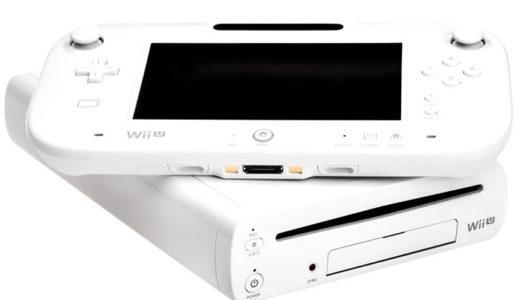 Wii Uの買取はゲオやブックオフよりもネットで売るのが上級者!